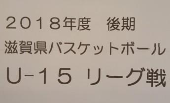 _20181118_202517